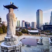 TESOL Job South Korea