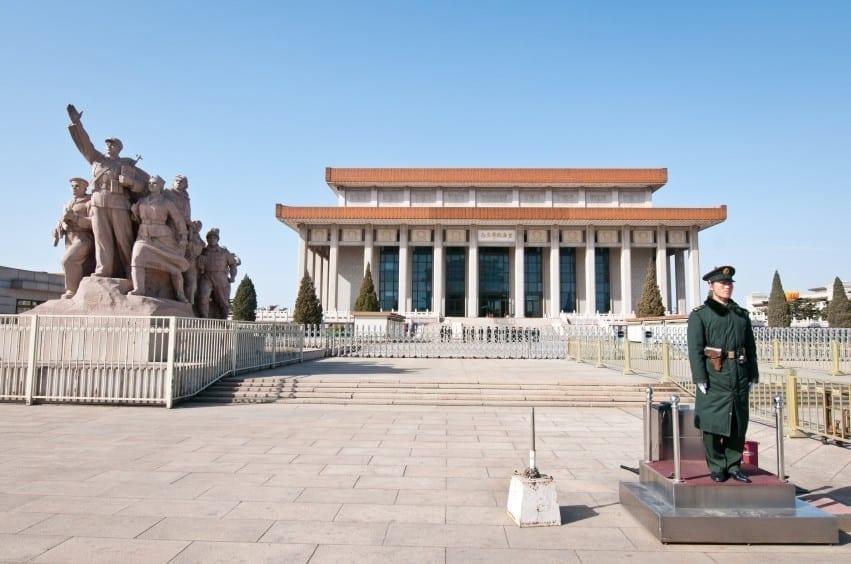 Teach English in Beijing - China - Mausoleum of Mao Zedong