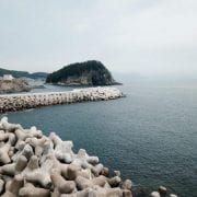 Yeosu EPIK South Korea
