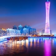 Teach English in China - TEFL Guangzhou