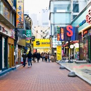 Teach English in Daegu South Korea