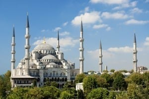 ESL teaching jobs Turkey