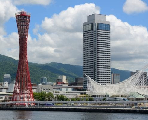 Teach English in Kobe, Japan